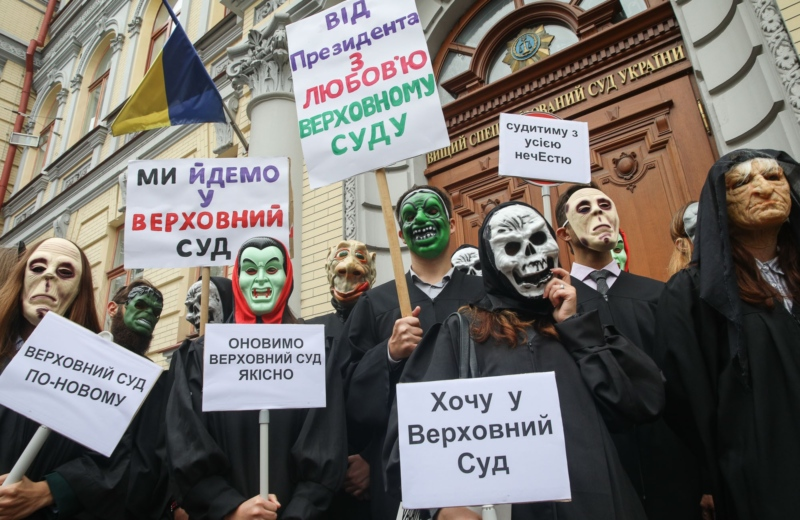UKRAINE: Venice Commission criticizes parts of Zelensky's judicial reform bill