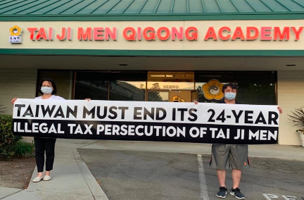 TAIWAN: Tai Ji Men spiritual school: 24 years of persecution