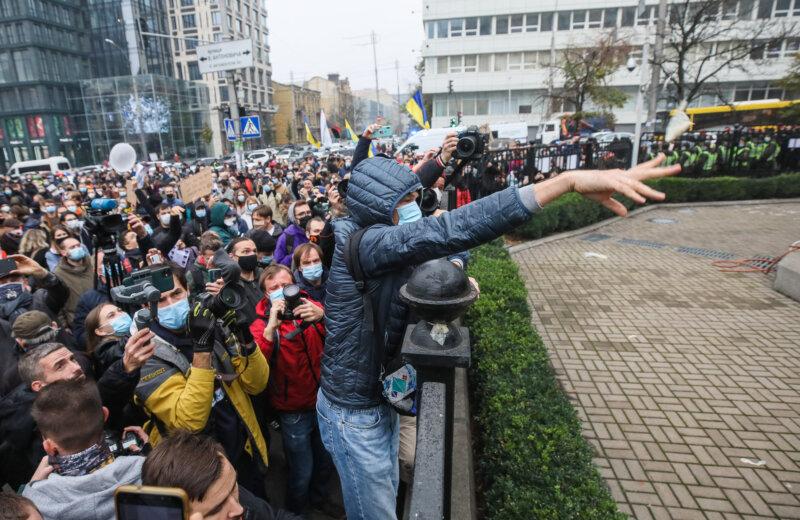 UKRAINE: Anti-corruption update