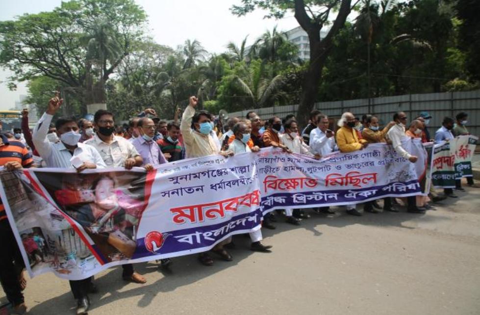 BANGLADESH: Minorities protest in Dhaka against anti-Hindu violence