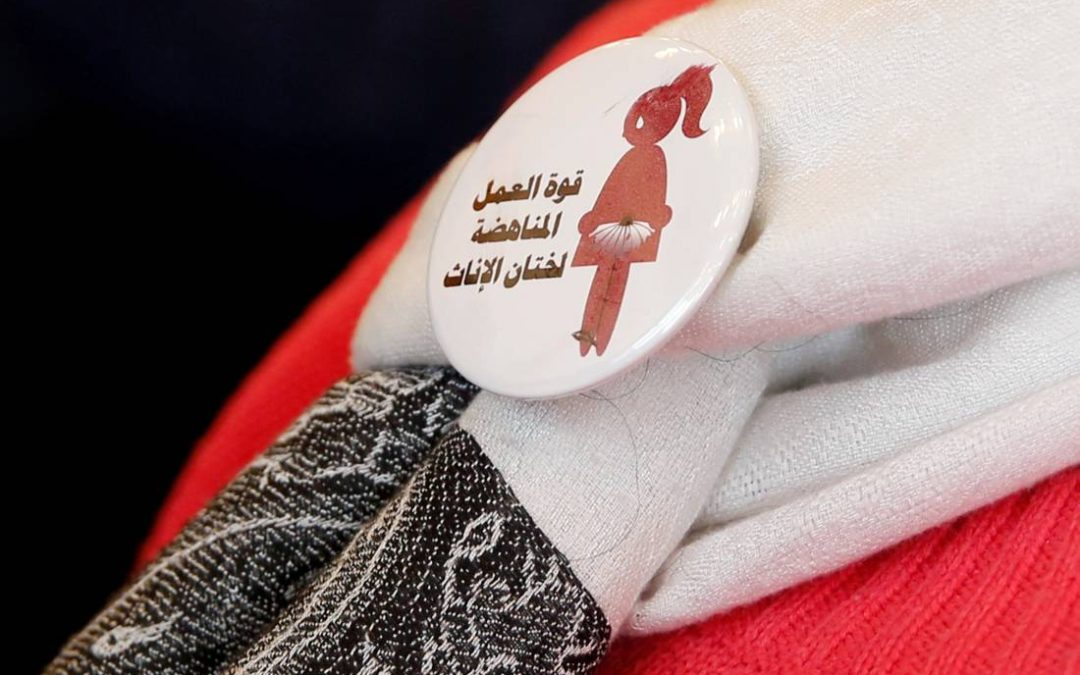 EGYPT toughens penalties for Female Genital Mutilation; activists sceptical