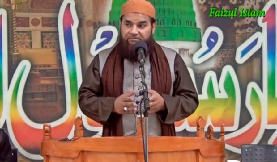 NETHERLANDS: Court fines an imam for cursing Ahmadis with 'pig'