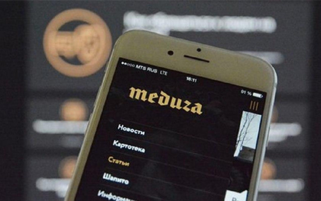 RUSSIA declares independent news site Meduza a 'Foreign Agent'