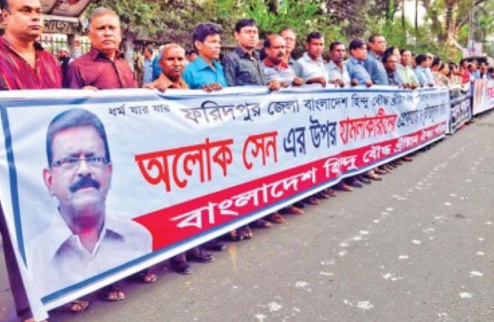 BANGLADESH: Hindus, Buddhists and Christians 'No to Islam as state religion'