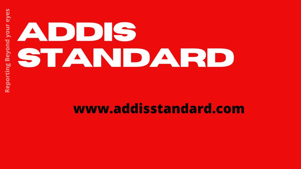 ETHIOPIA: Public notice on resumption of Addis Standard publication