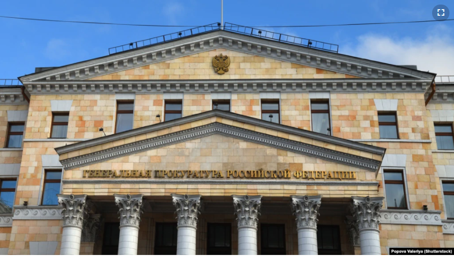 RUSSIA: Prosecutor's Office deems four more religious groups as 'Undesirable'