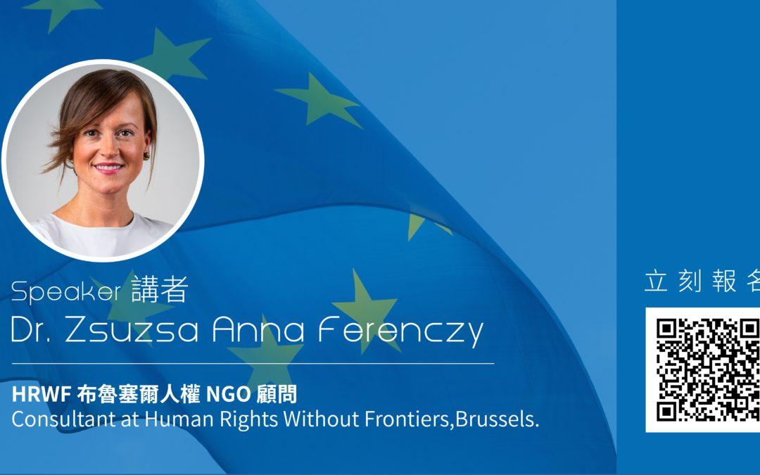 TAIWAN: Human rights, the EU and Taiwan: Time to upgrade ties