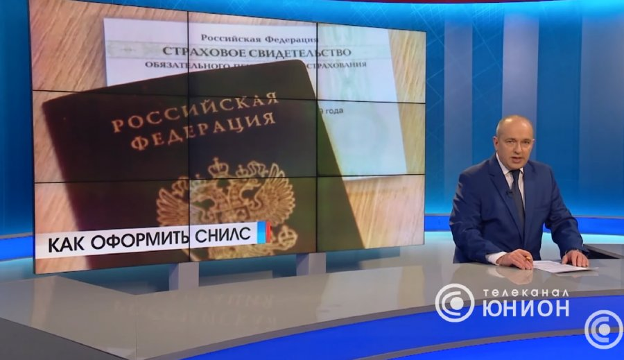 UKRAINE: Russia tricks residents of occupied Donbas