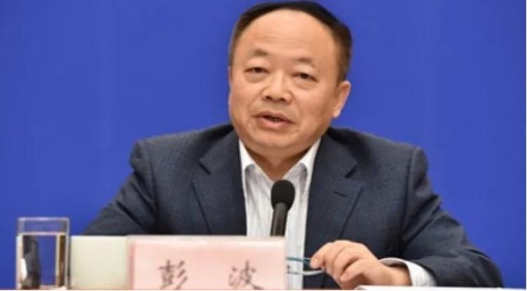 "CHINA: Former ""anti-cult"" top bureaucrat Peng Bo is in jail"