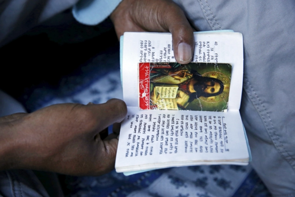 ERITREA: Two elderly pastors imprisoned for their faith in maximum security centre