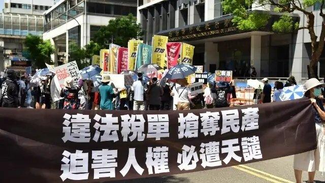 TAIWAN: Tai Ji Men's denial of justice as seen by a former judge