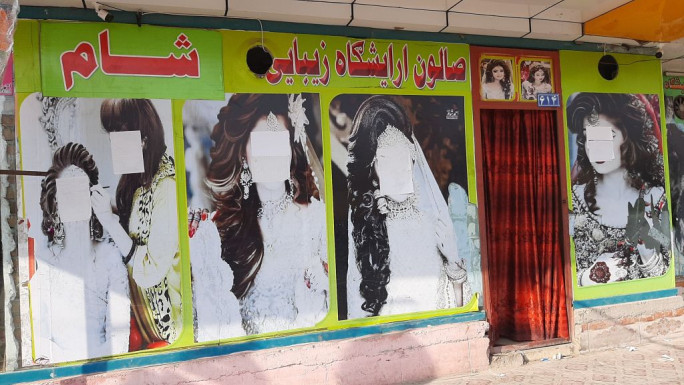 AFGHANISTAN: Misogynistic policies: How have women coped under the Taliban?